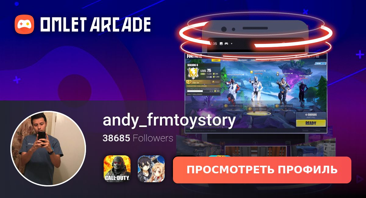 Omlet Arcade Andy Frmtoystory